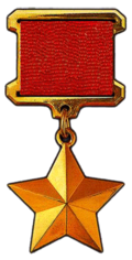 120px-Hero_of_the_USSR