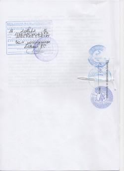 024[1]